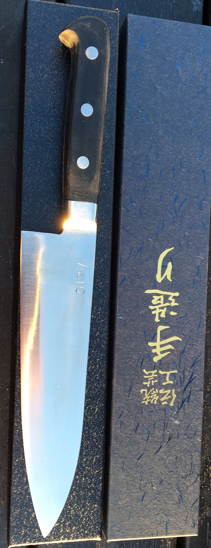 Image of   Japansk Chef kniv 18 cm